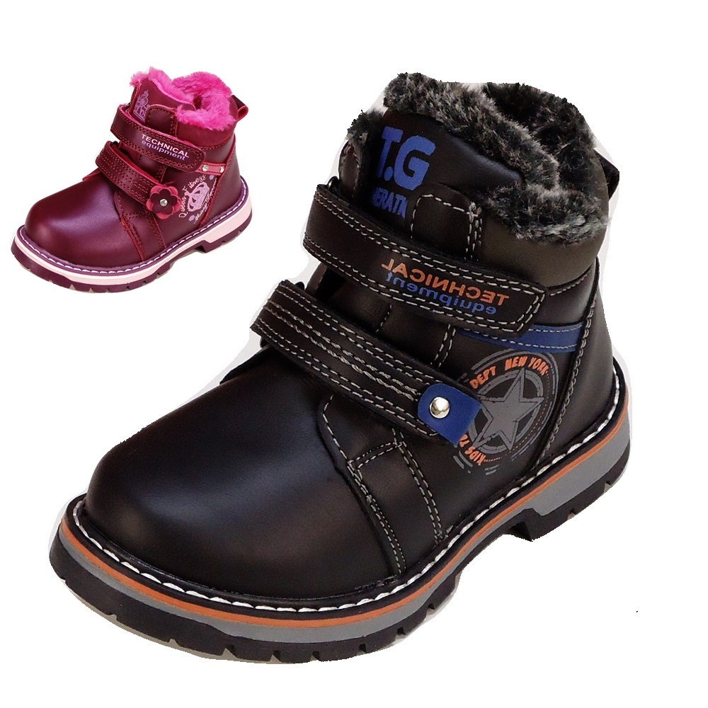 premium selection f4e58 85eb1 786 Online Shop - Kinder Schuhe winterschuhe (290B ...