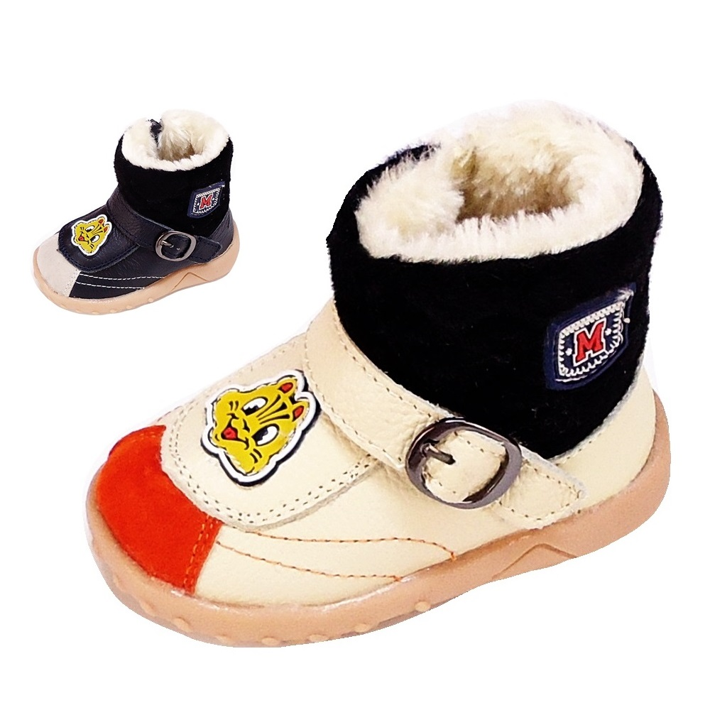 the latest 977ad 64ae3 786 Online Shop - Kinder Schuhe Baby winterschuhe (35A ...